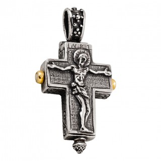 ST101 ~ Sterling Silver Byzantine Crucifix Reliquary Cross Pendant with Pearls