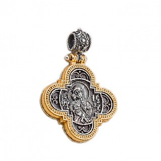 ST227-1 ~ Sterling & Gold Plated Silver Medieval - Byzantine Cross Pendant
