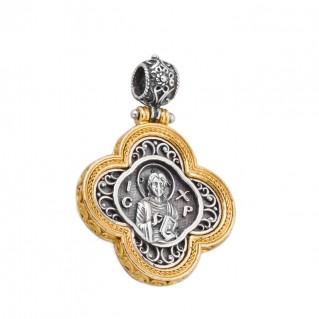 ST228-1 ~ Sterling Silver Byzantine Cross Pendant