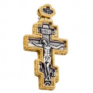 ST239 ~ Sterling Silver Large Byzantine Crucifix Cross