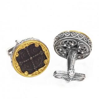 MA25 ~ Sterling Silver & Bronze Medieval - Byzantine Cufflinks