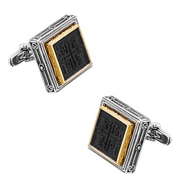 MA51 ~ Sterling Silver Byzantine Conqueror's Cross Cufflinks