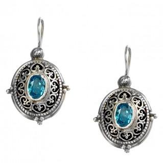 Gerochristo 1350N ~ Sterling Silver & Zircon Stones - Byzantine Filigree Drop Errings