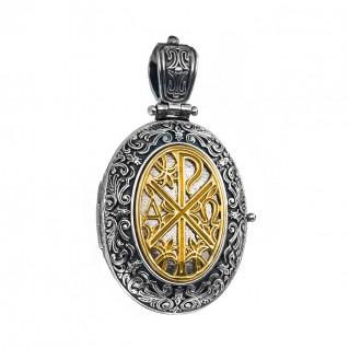 Gerochristo P3328N ~ Chi Rho-Chrismon ~ Sterling Silver Medieval Byzantine Locket Pendant
