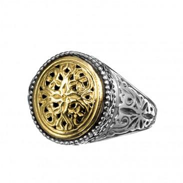 Gerochristo P2423N ~ Sterling Silver Medieval-Byzantine Chevalier Filigree Ring