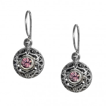 Gerochristo 1555N ~ Sterling Silver Filigree Round Drop Earrings