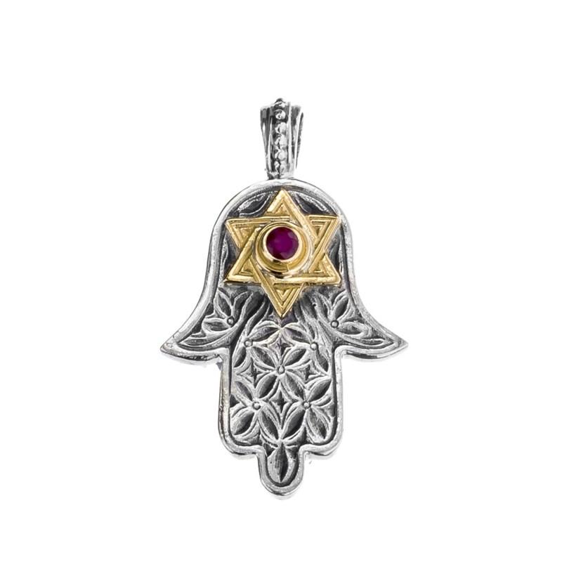 Hamsa hand amulet pendant gerochristo 3232n gold silver gerochristo 3232n gold silver hamsa hand with star of david pendant aloadofball Choice Image