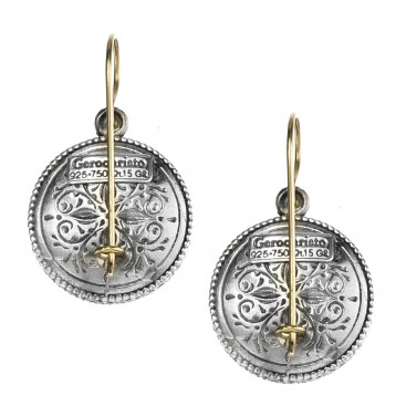 Gerochristo 1118N ~ Solid Gold, Silver & Pearls - Medieval Byzantine Drop Earrings
