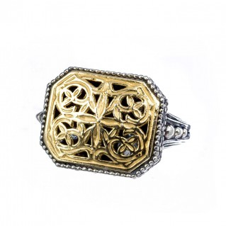 Gerochristo 2314N~ Solid Gold & Silver Medieval Byzantine Filigree Ring