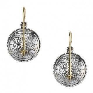 Gerochristo 1119N ~ Solid Gold & Silver Medieval-Byzantine Drop Earrings