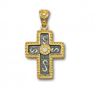 18K Solid Yellow Gold and Black Platinum Diamond Cross Pendant A