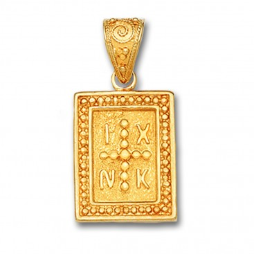 14K Solid Gold Conqueror's Cross Constantinato Rectangle Pendant A