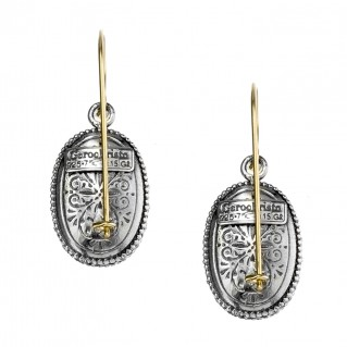 Gerochristo 1110N ~ Solid Gold & Silver Medieval-Byzantine Drop Earrings