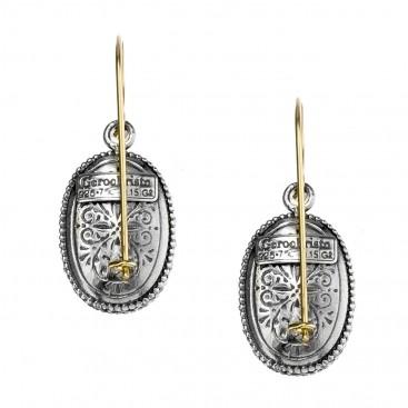 Gerochristo 1110N ~ Solid Gold & Silver Medieval-Byzantine Drop Earrings