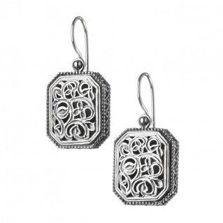 Gerochristo 1210N ~ Sterling Silver Medieval-Byzantine Filigree Drop Earrings