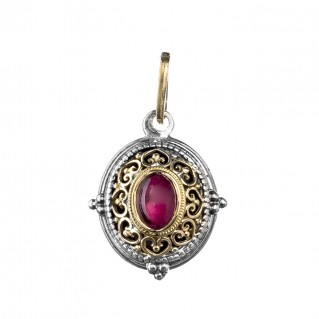 Gerochristo 1041N ~ Solid Gold & Sterling Silver Medieval-Byzantine Charm Pendant