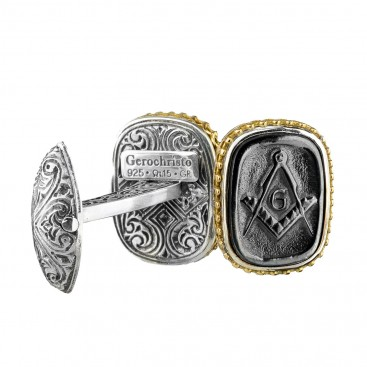 Gerochristo 7192N ~ Solid Gold, Silver & Bronze - Masonic Cufflinks