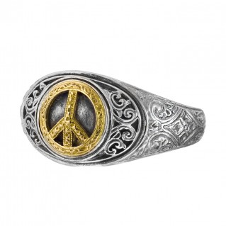 Gerochristo 2986N ~ Solid Gold & Sterling Silver Peace Band Ring