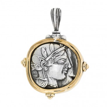 Athena & Owl Tetradrachm ~ Savati 272 ~ Sterling Silver and Bronze Coin Pendant