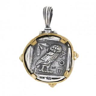 Athena & Owl Tetradrachm ~ Savati 272 ~ Sterling Silver and Bronze Coin Pendant