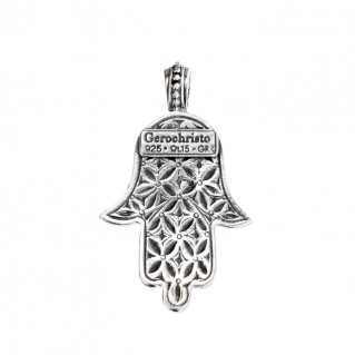 Gerochristo 3229N ~ Sterling Silver Hamsa Hand with Star of David Pendant