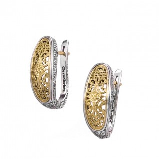 Gerochristo 1833N ~ Solid Gold and Sterling Silver Filigree Half Hoop Earrings