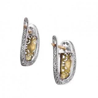 Gerochristo 1833N ~ Solid Gold and Sterling Silver Filigree Half Hoop Earrings