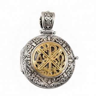 Gerochristo 3307N ~ Chi Rho-Chrismon ~ Solid Gold & Silver Medieval Byzantine Round Locket Pendant