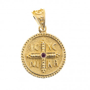 14K Solid Gold and Ruby Conqueror's Cross Constantinato Round Pendant