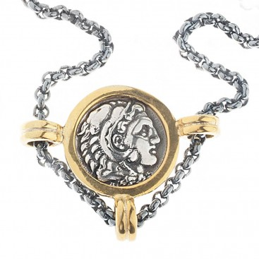 Alexander the Great ~ Sterling Silver & Gold Plated Silver Coin Necklace
