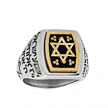 D303 ~ Sterling Silver & Enamel Star of David Ring
