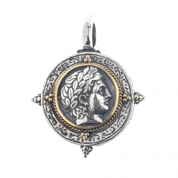 God Apollo Single Sided Coin Pendant ~ 22K Solid Gold and Silver ~ Savati 265