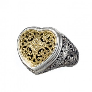 Gerochristo 20106N ~ Solid Gold & Silver Cocktail Filigree Heart Ring