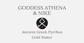 Athena and Nike - Pyrrhus Stater - Short History at CultureTaste