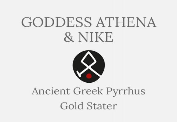Athena and Nike Pyrrhus Stater - Short History