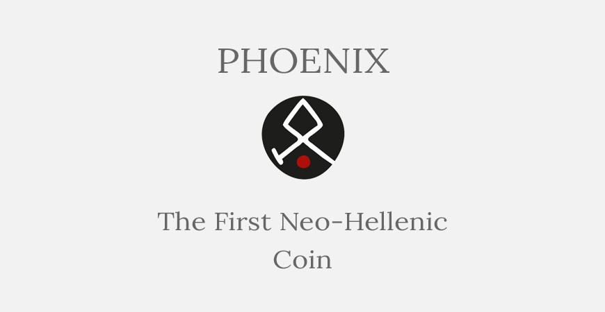 Greek Phoenix Coin - The First Neo-Hellenic Coin - Short HIstory