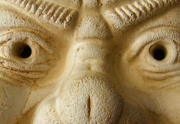 Dionysus-Bacchus Mask - Short History