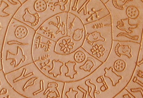 Minoan Phaistos Disk - History & Meaning